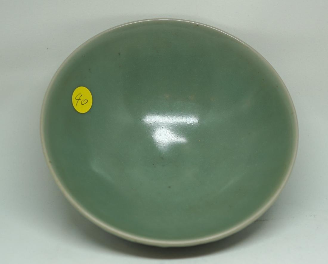 A Fine Longquan Bowl - 3