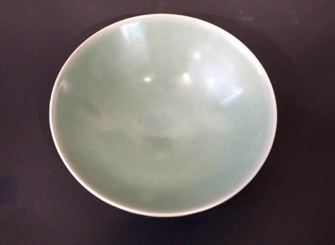 A Fine Longquan Bowl - 5
