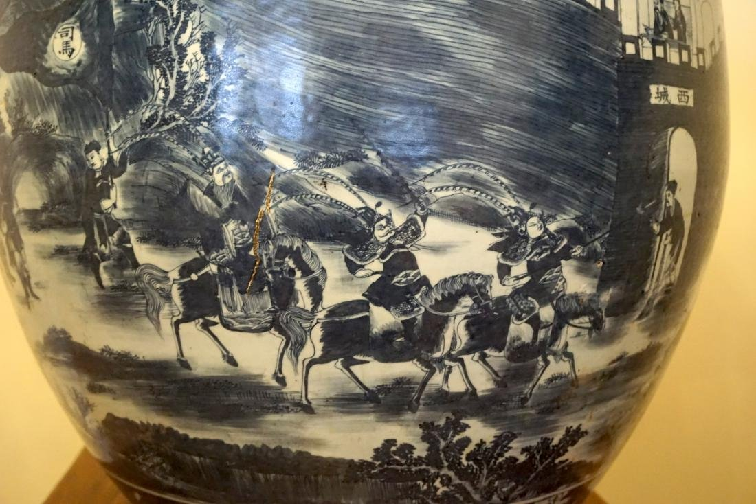 A Massive Chinese Blue and White Fish Bowl - 3