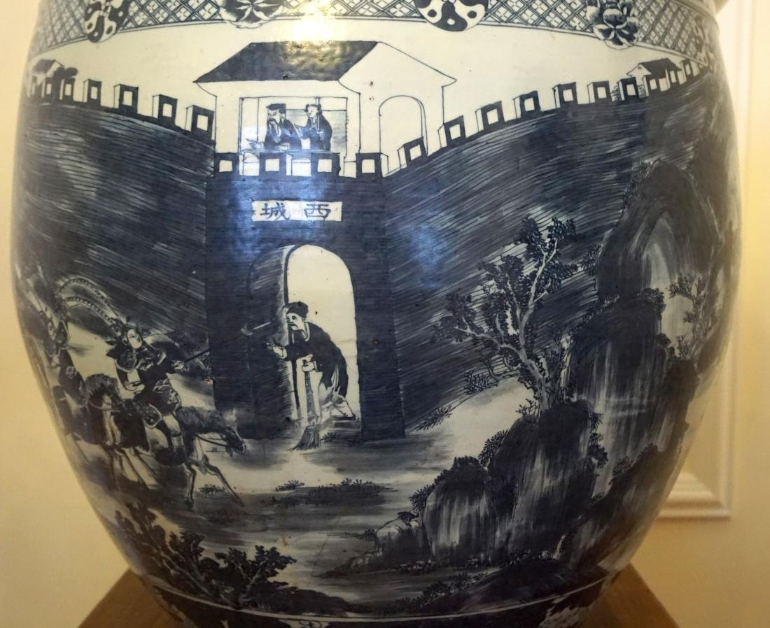 A Massive Chinese Blue and White Fish Bowl - 4