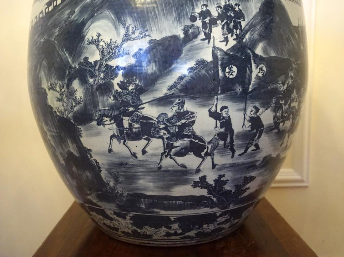 A Massive Chinese Blue and White Fish Bowl - 5
