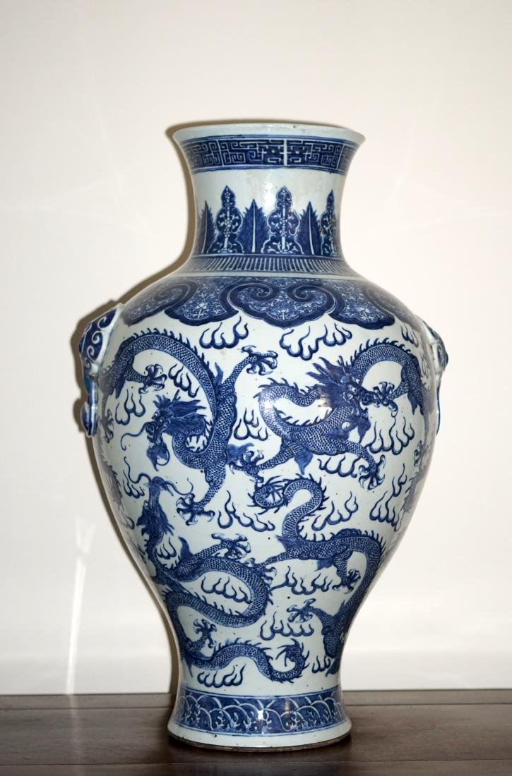 A Large Chinese Blue and Withe Dragon Vase - 2
