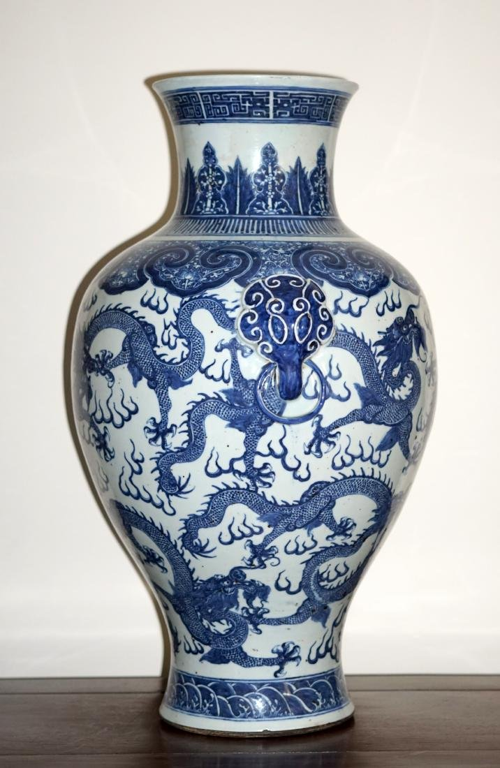 A Large Chinese Blue and Withe Dragon Vase - 3