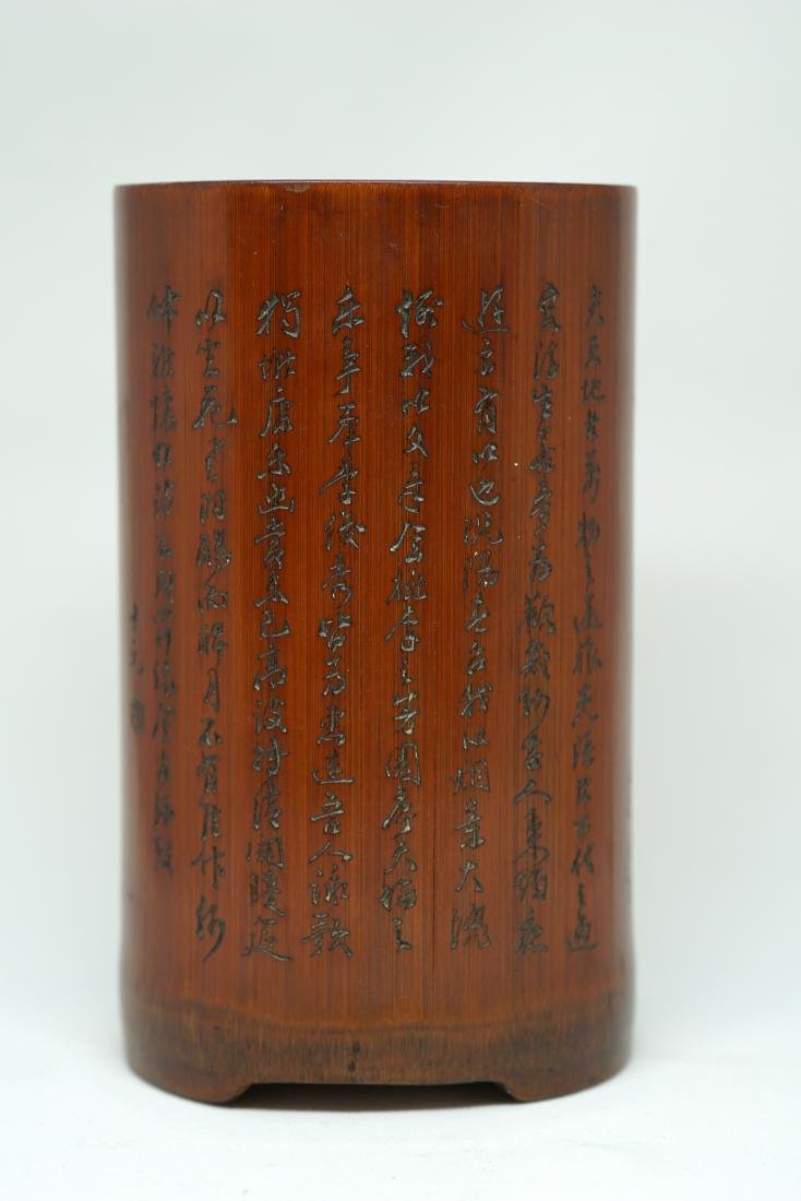 An Important wood Brush Holder, carved by Master Du