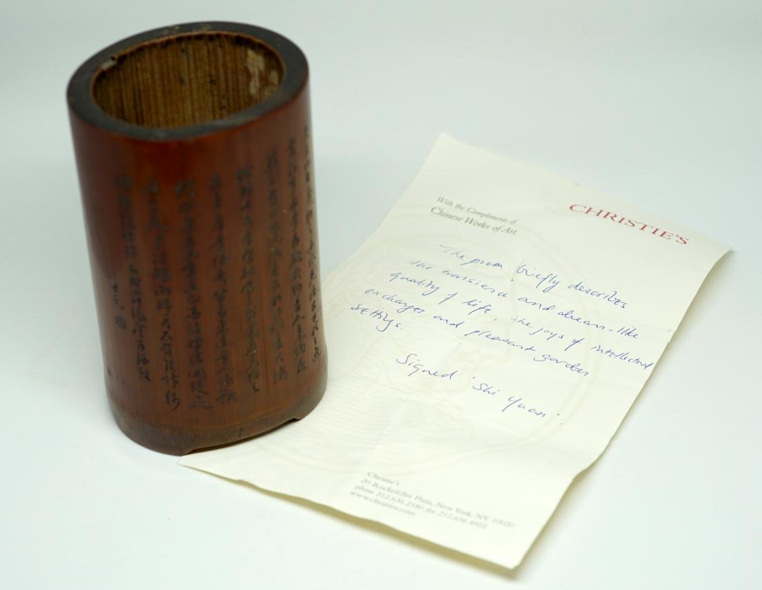 An Important wood Brush Holder, carved by Master Du - 7