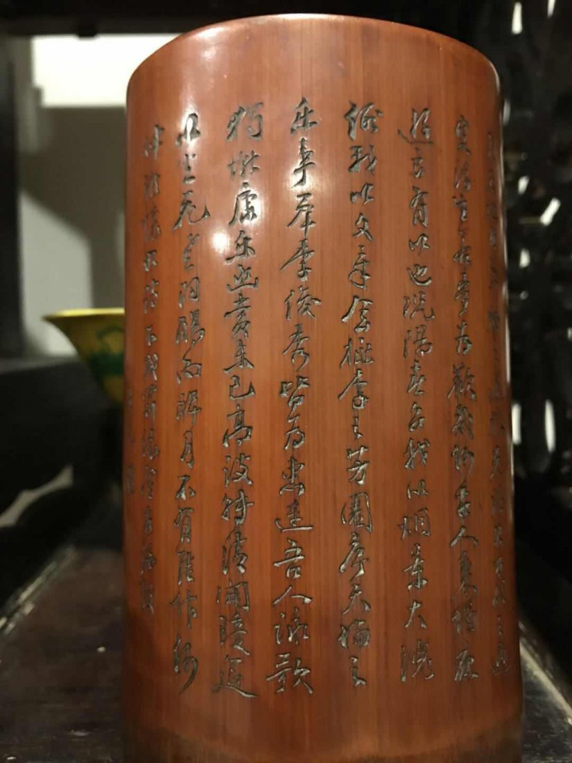 An Important wood Brush Holder, carved by Master Du - 8