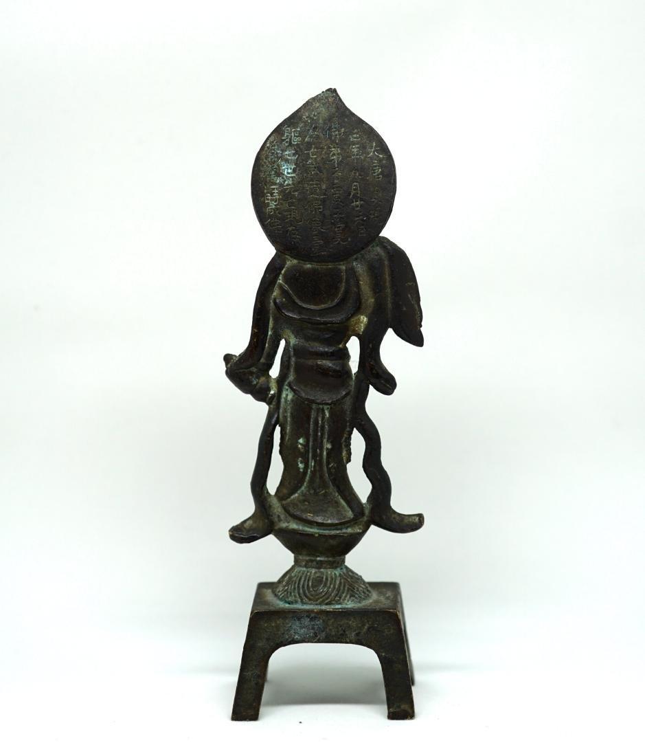 A Tang Bronze Figure of Bodhisattva - 2