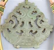 Modern Chinese Green Jade Pendant on Silk Cords