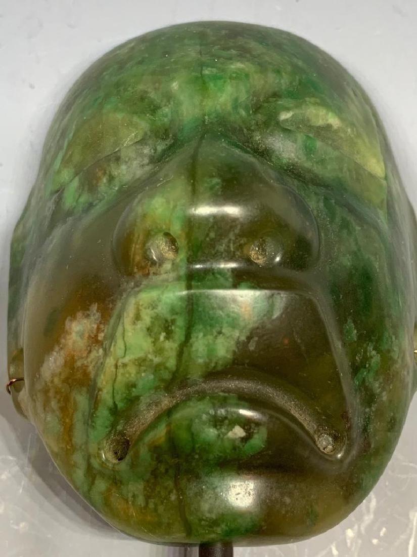 Olmec Carved Jade Head - 5