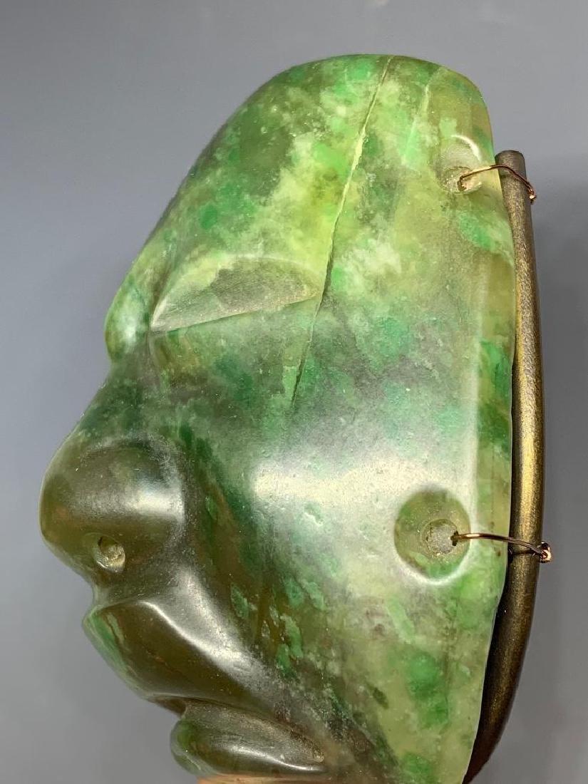 Olmec Carved Jade Head - 7