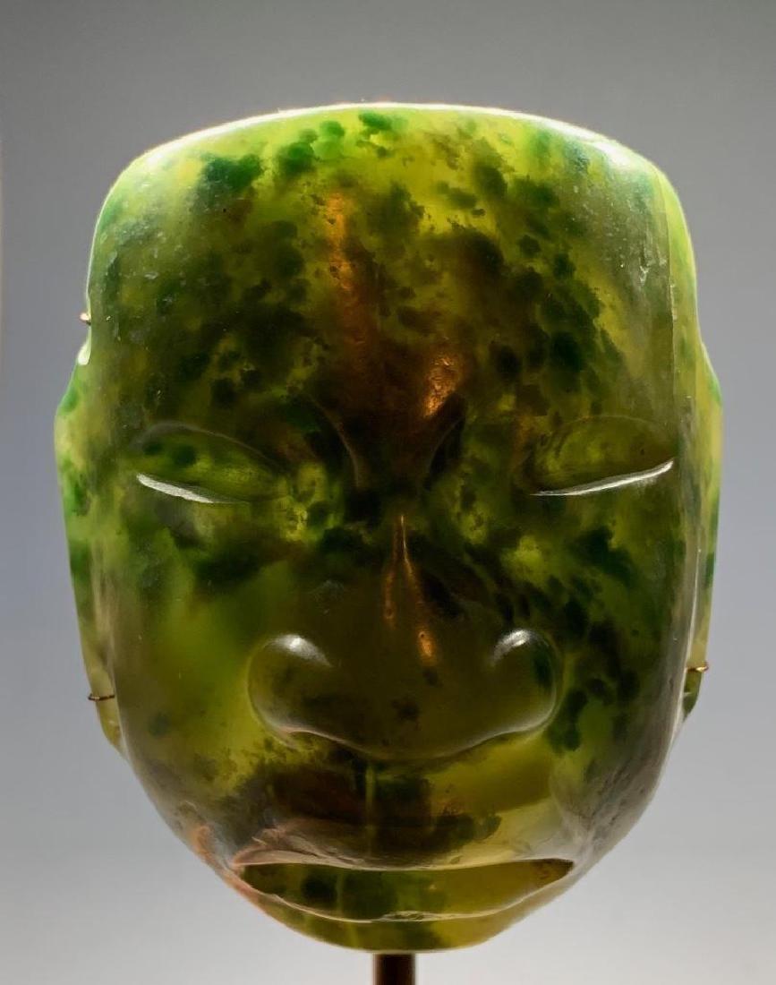 Olmec Carved Jade Head - 9