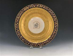 Derby Plate from the Service Made for Fath 'Ali Shah