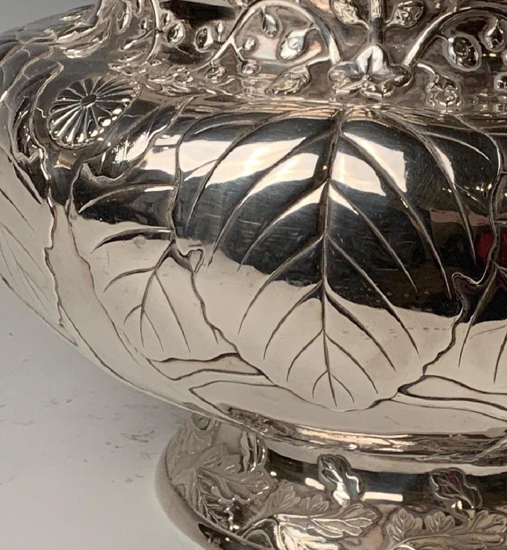 An Imperial Silver Bowl by By Hirata Shigemitsu VII - 7