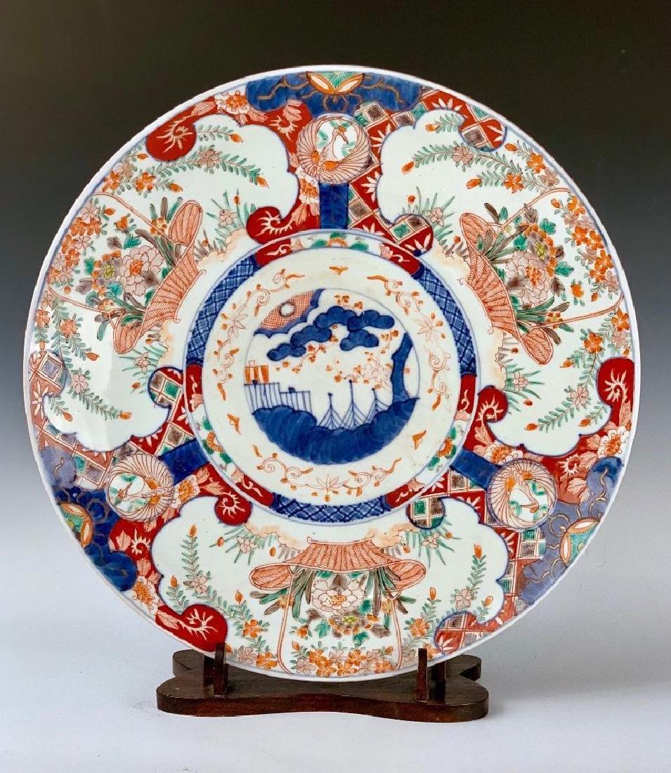 Classic Meiji Japanese Imari Porcelain
