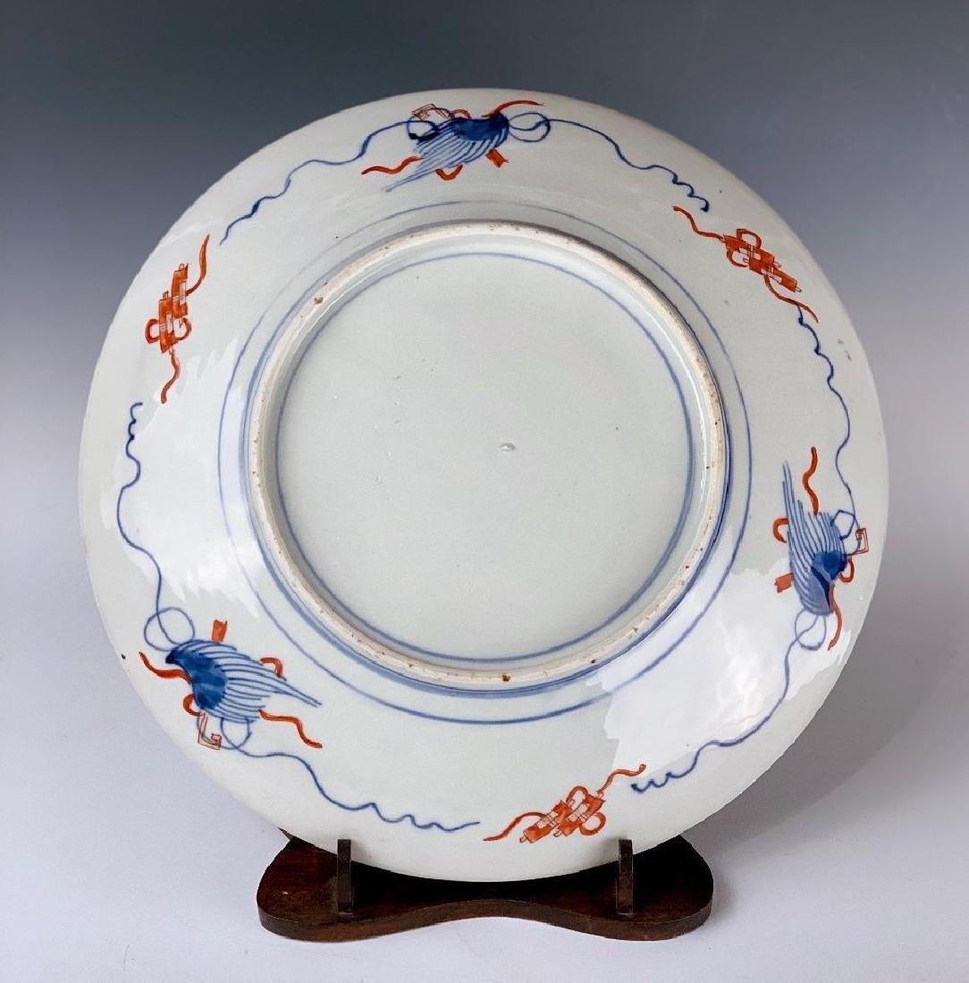 Classic Meiji Japanese Imari Porcelain - 2