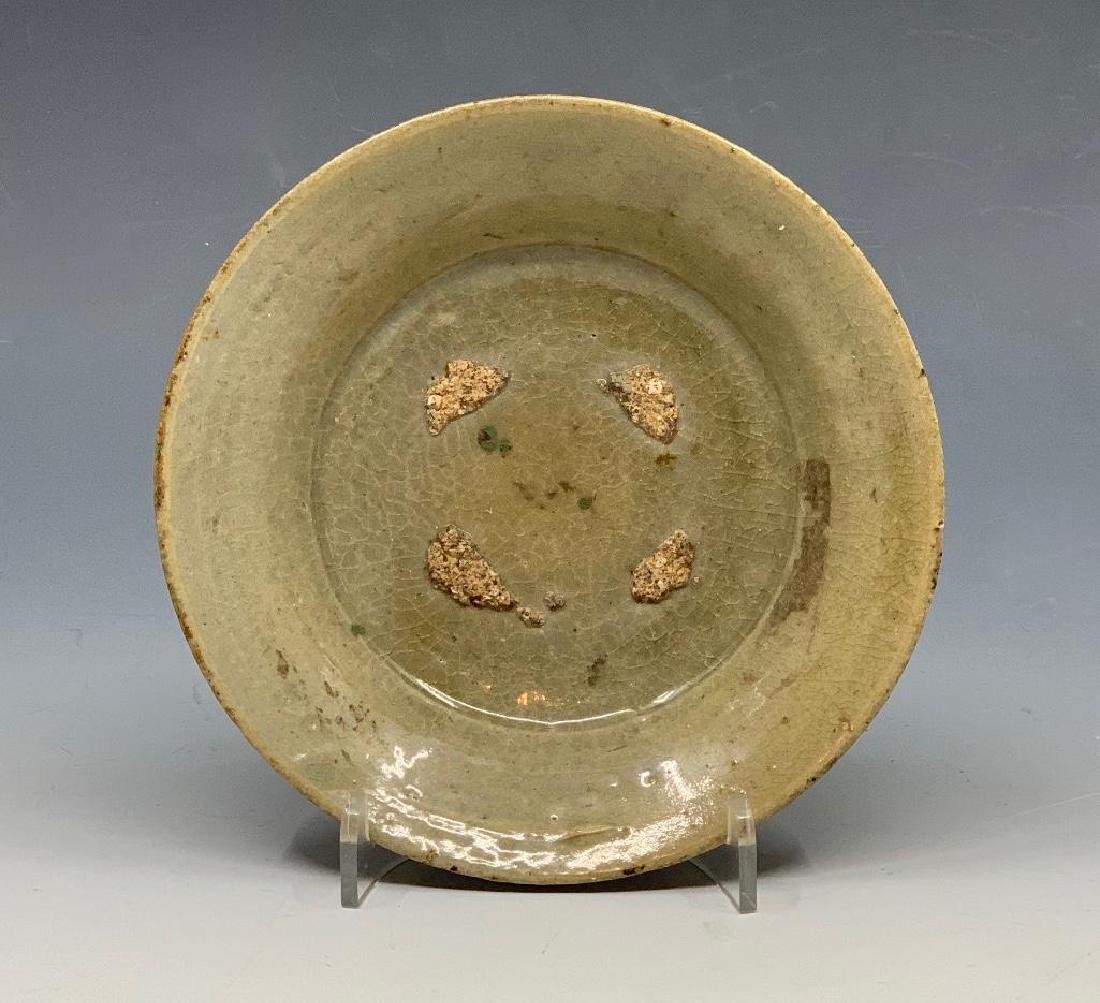 Korean Fluted Bowl