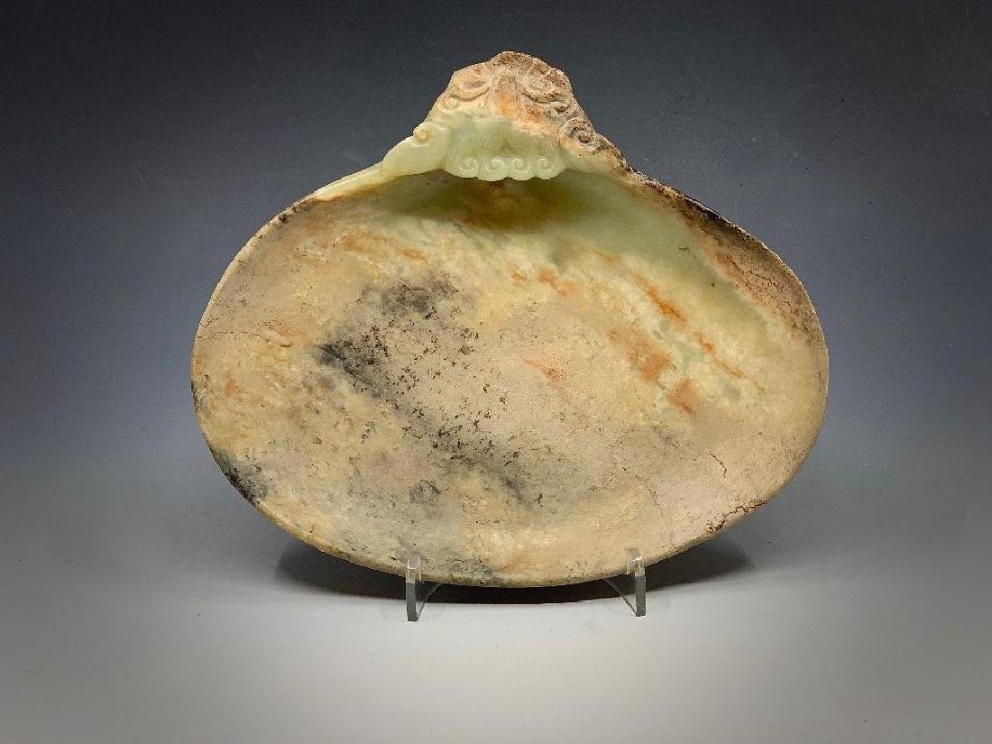 Chinese Jade Offering Bowl