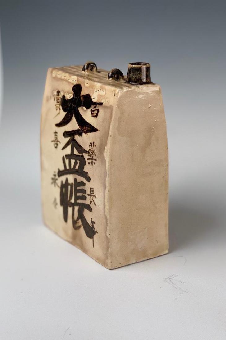 Japanese Ceramic Medicine Bottle