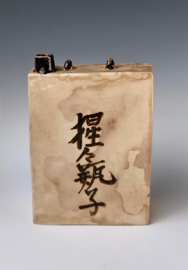 Japanese Ceramic Medicine Bottle - 3