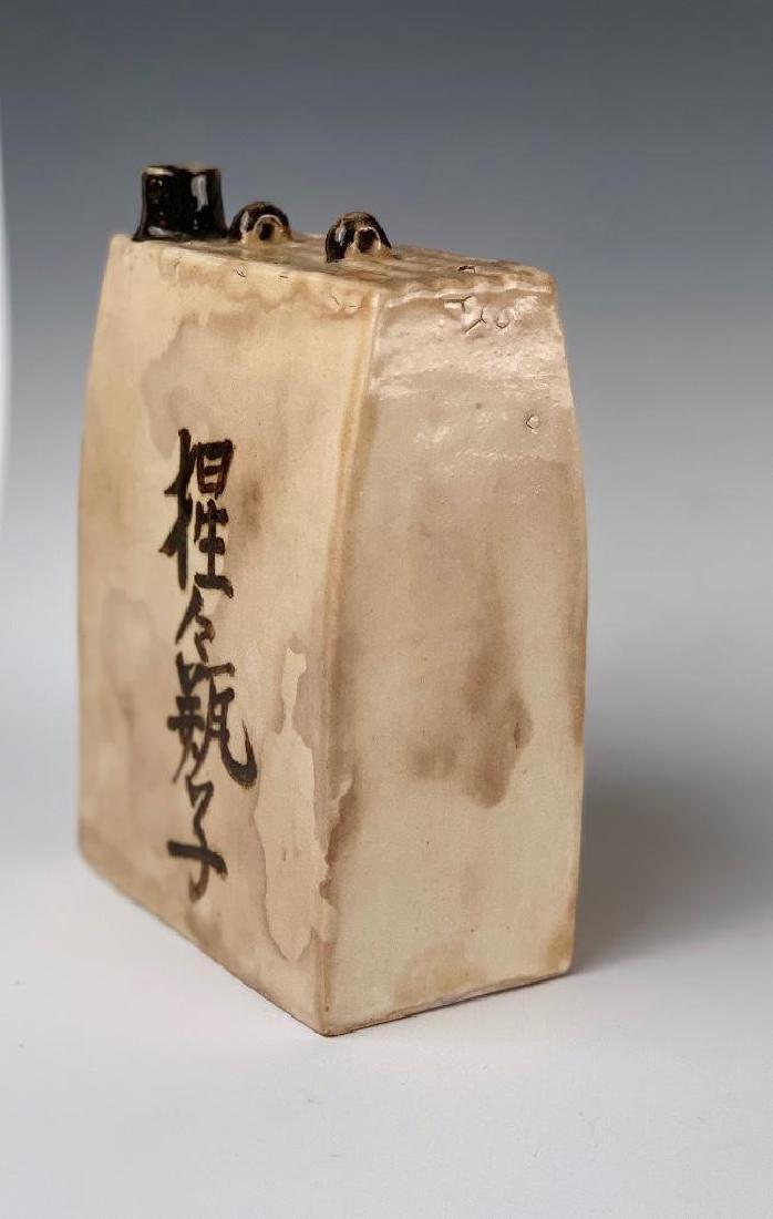Japanese Ceramic Medicine Bottle - 4