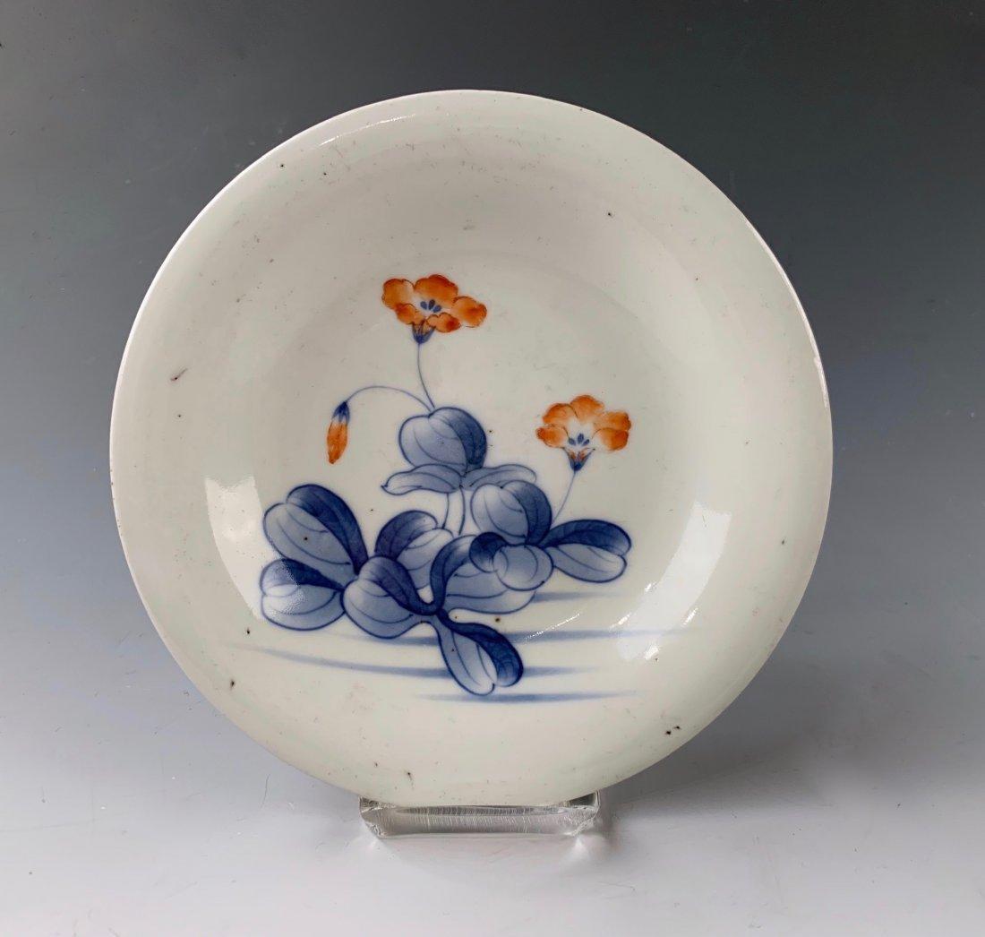 Japanese Nabishima Porcelain Dish