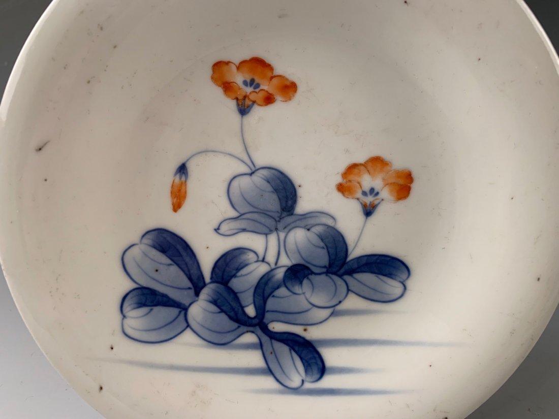 Japanese Nabishima Porcelain Dish - 2