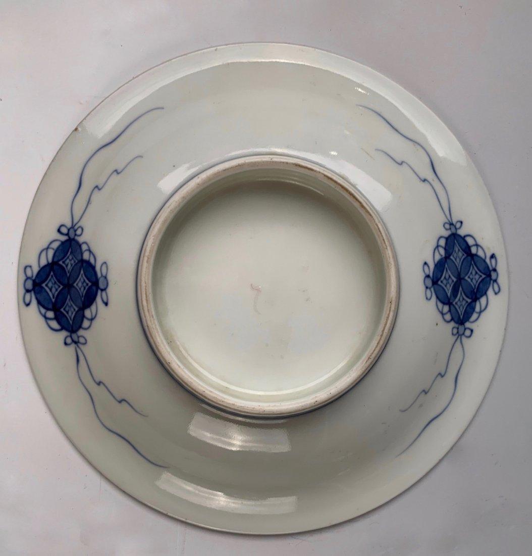 Japanese Nabishima Porcelain Dish - 3