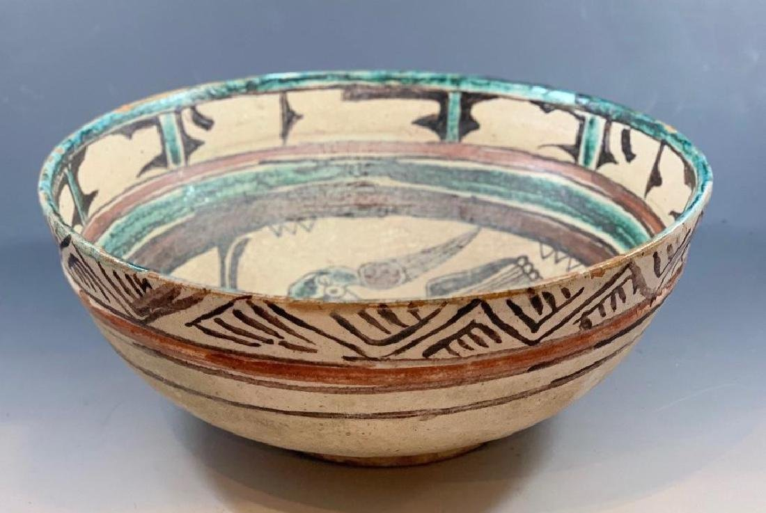Antique Middle Eastern Bowl - 2