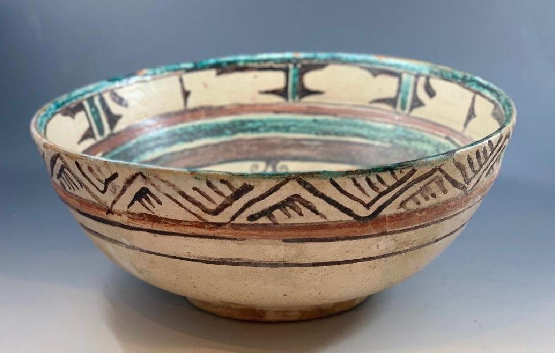 Antique Middle Eastern Bowl - 3