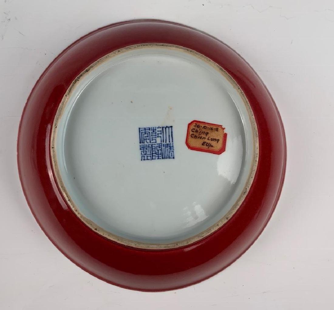 Chinese Peachbloom Glaze Dish - 5