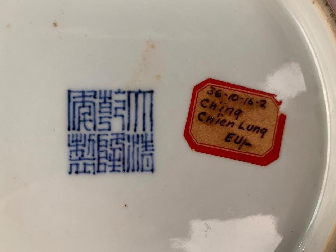 Chinese Peachbloom Glaze Dish - 6
