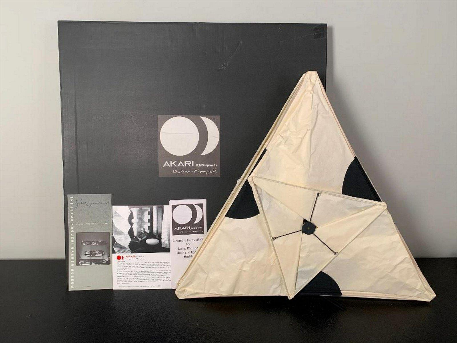 Isamu Noguchi (1904-1988) Akari Light Sculpture