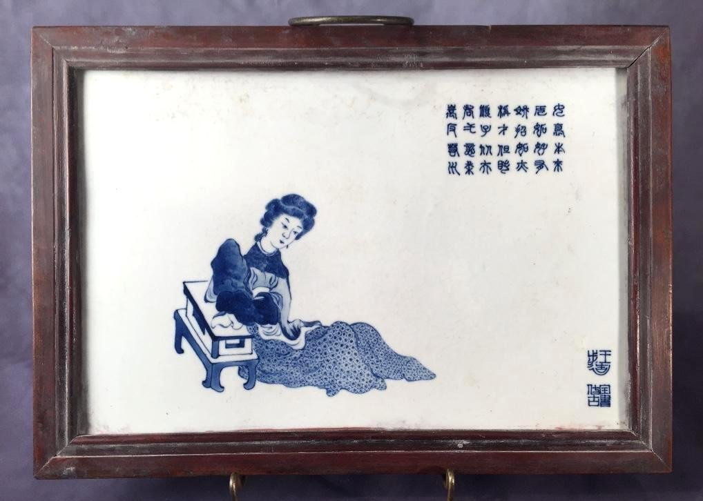 Chinese Qing Blue and White Plaque