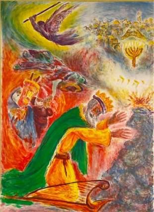 Ira Moskowitz Lithograph, 'The Burning Bush'