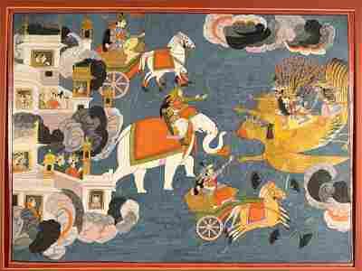 Harivamsa Illustration Attributed to Purkhu of Kangra