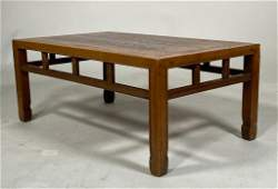 Antique Chinese Elmwood Low Table