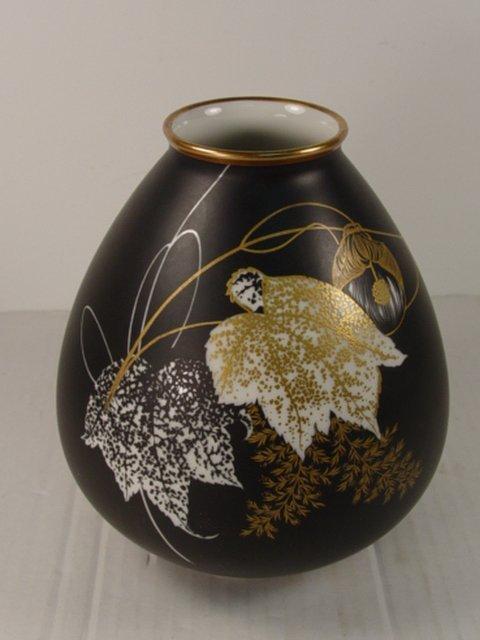 7: Rosenthal Malvacea Bulbous Vase