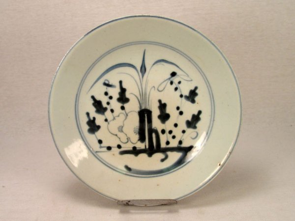 17: 1700s Chinese Plate.