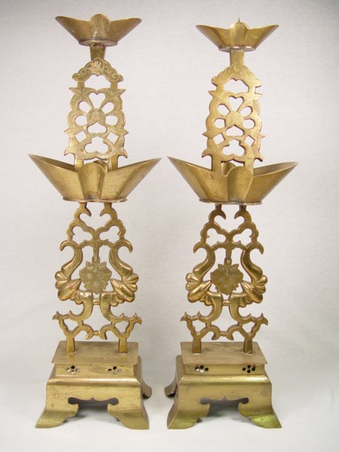 14: A Pair of Russian Large Ornate Brass Candle Holders