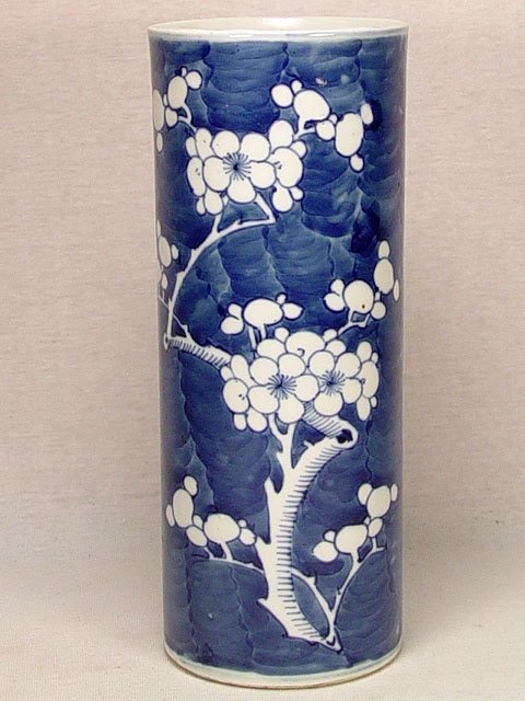 18: Chinese Cylinder Vase.Early 1900s.