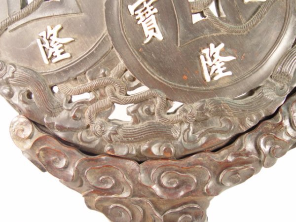 98: Large Carved Antique Chinese Family Crest. - 3