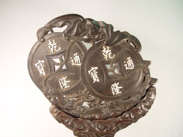98: Large Carved Antique Chinese Family Crest. - 5