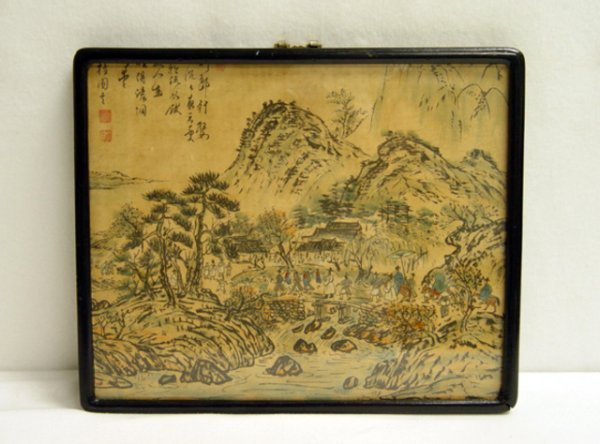 1217: Signed Antique Oriental Watercolor