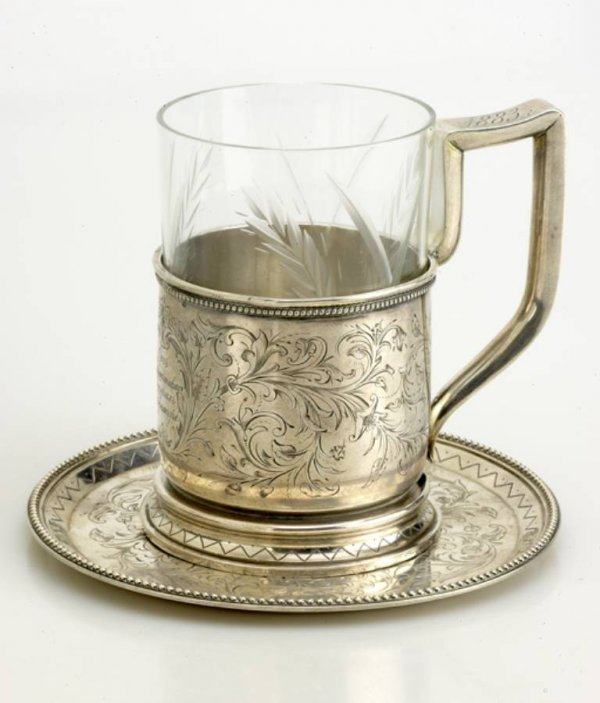 4: A Russian Silver Tea Glass Holder and Small Tray , G