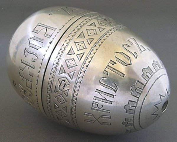 14: A Russian sterling silver Easter egg circa 1880