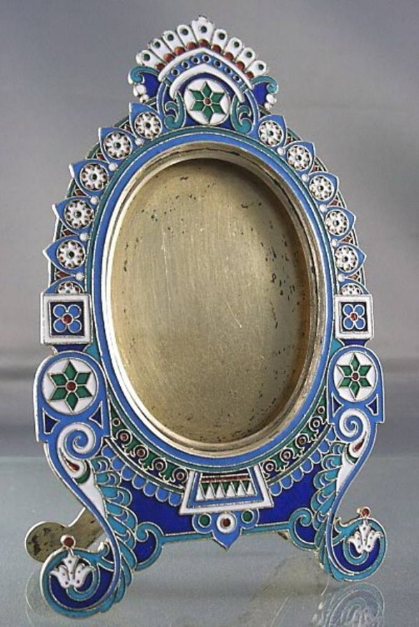16: A Russian gilded silver and enamel photograph frame