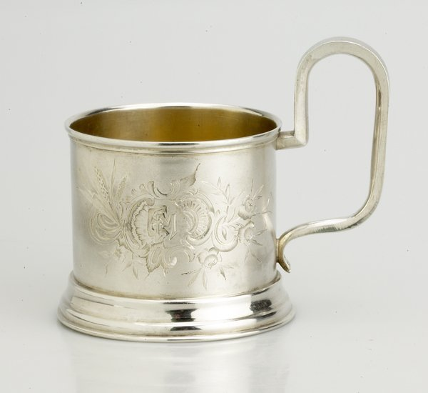 10: A Russian Silver Tea Glass Holder. Moscow.