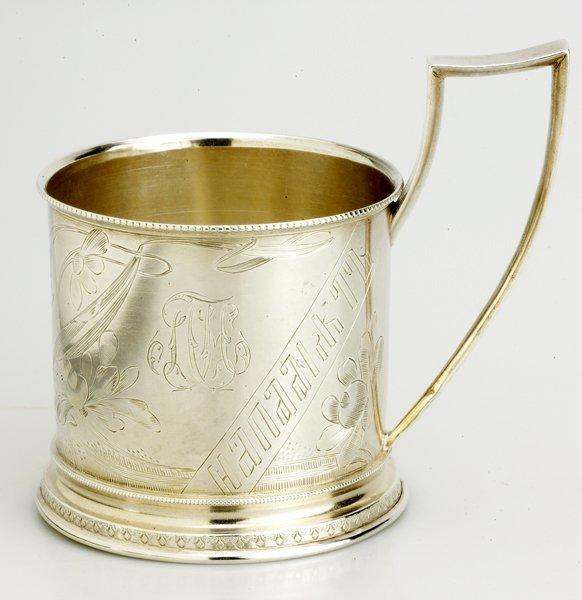 11: A Russian Silver Tea Glass Holder, 19c.