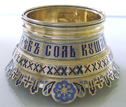 17: Russian Silver & Enamel Large Open Salt by Kuzmiche