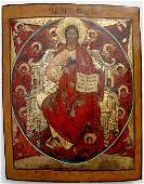 111: 1800s RARE RUSSIAN ICON OF JESUS KING of KINGS.